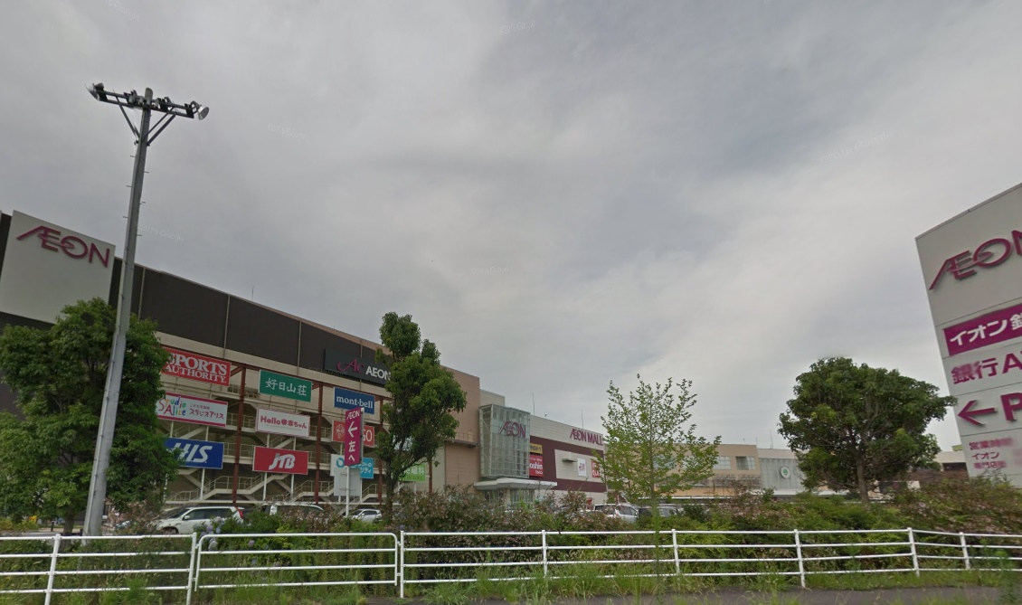 kagamigahara.jpg
