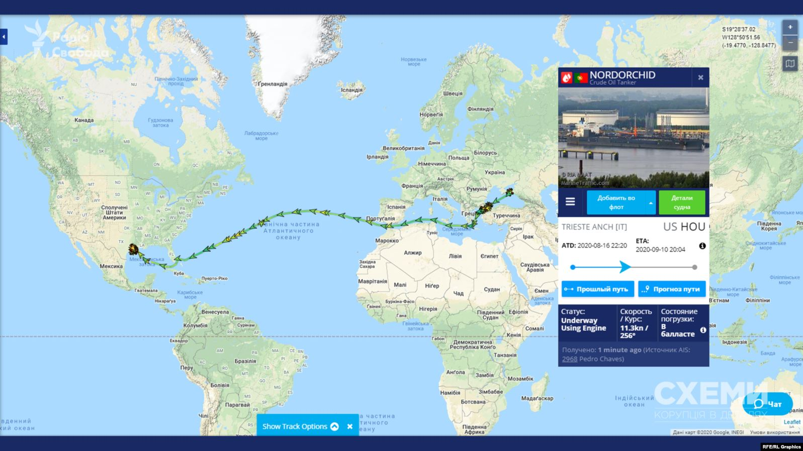 Cлід танкера Nordorchid веде до нейтральних вод Чорного моря, тієї зони, де судна-накопичувачі компанії родини Медведчука перевантажують нафтопродукти на інші танкери