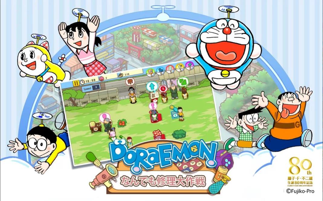 Doraemon games download