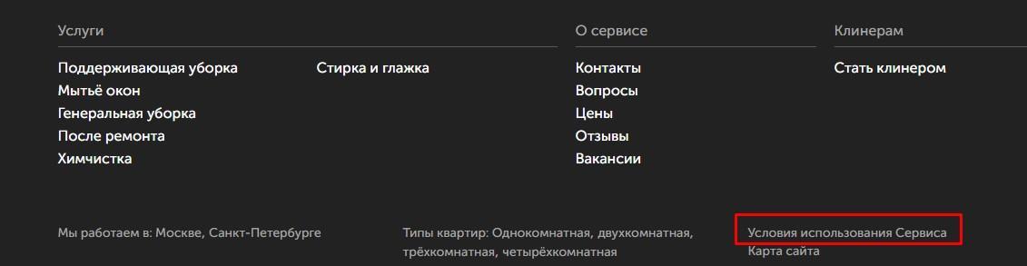 C:\Users\kontentUC\Desktop\Инста\Картинки для инсты\ответ 4.jpg