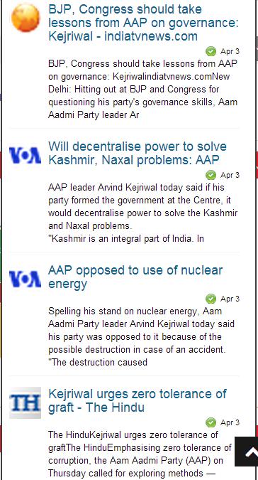 AAP opposes