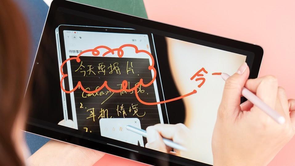 不只是 Lite 的三星 Galaxy Tab S6 Lite - 26