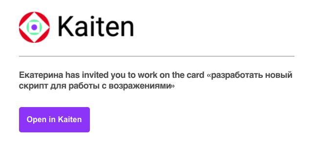 Обновления Кайтена, Kaiten, дедлайны дляпунктов чек-листов, улучшенный поиск, комментирование публичных карточек