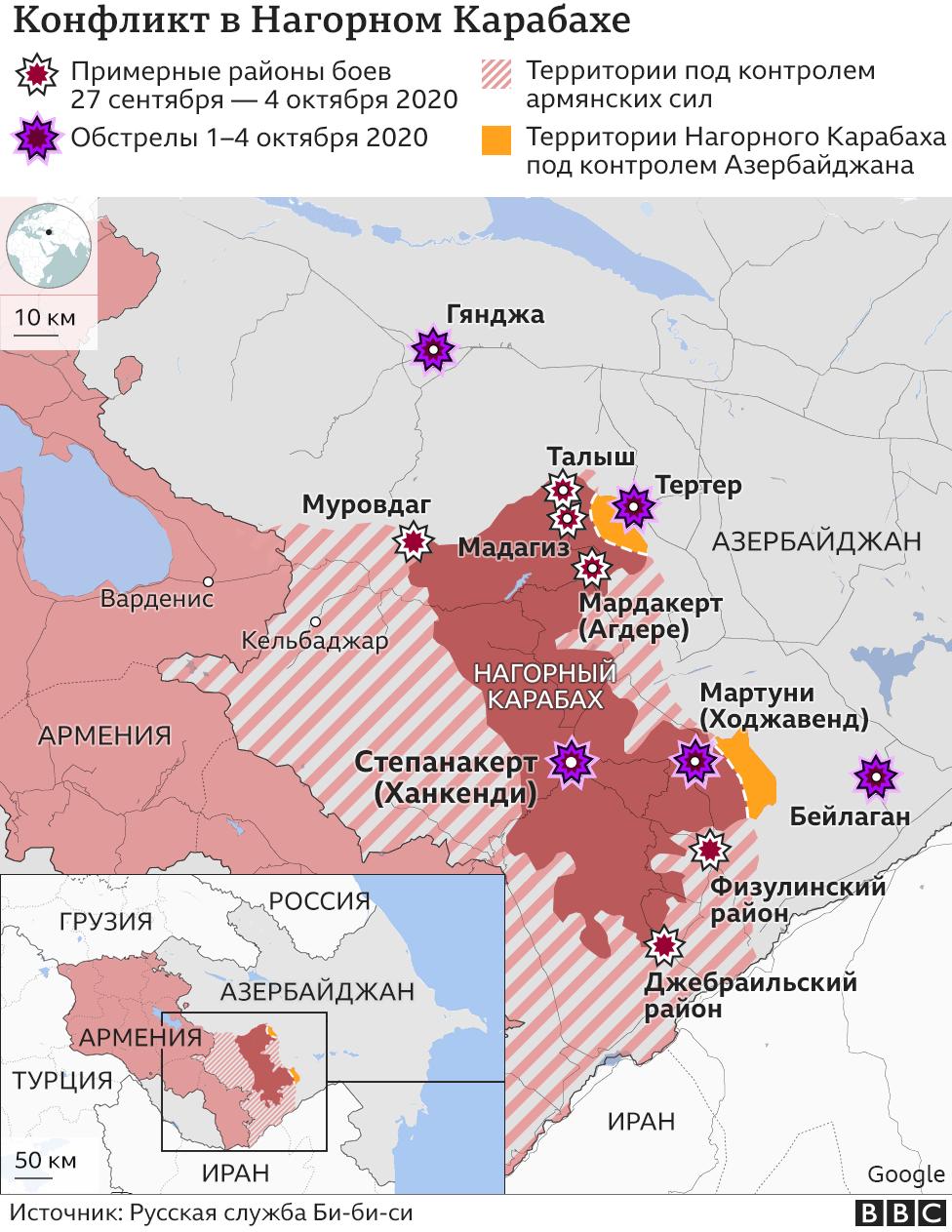Карабах и окрестности