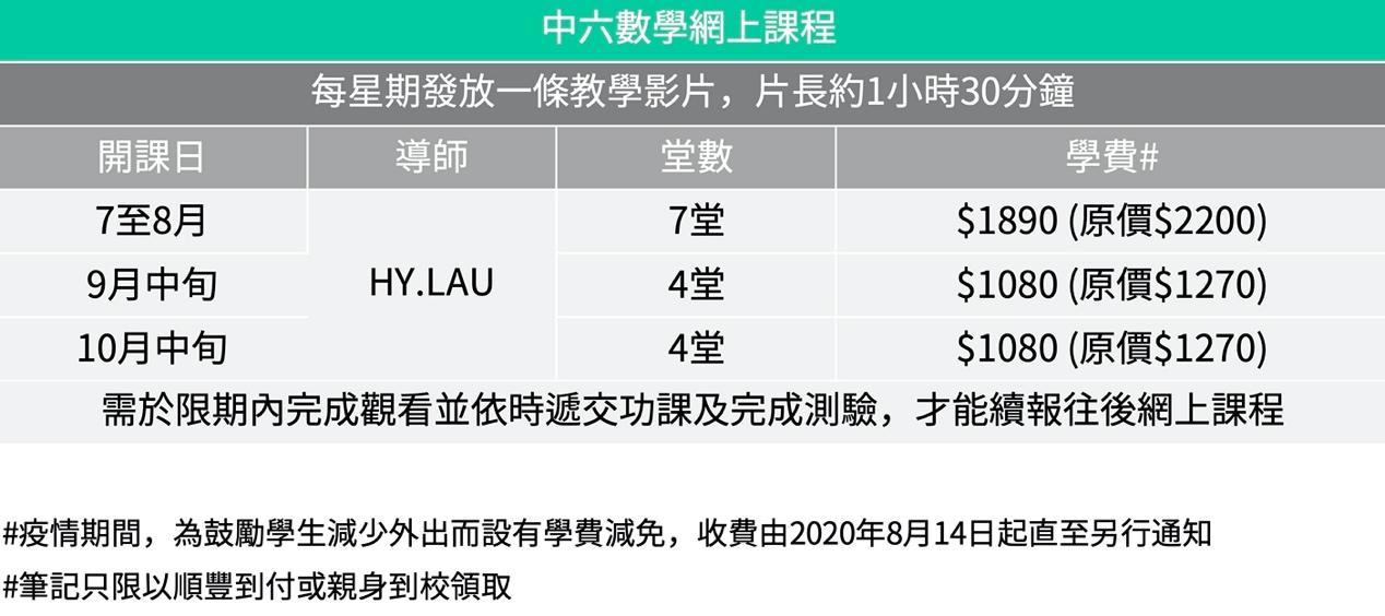 https://www.aspireeducation.hk/images/2020/08/14/---zoom--online-course-f6.jpg