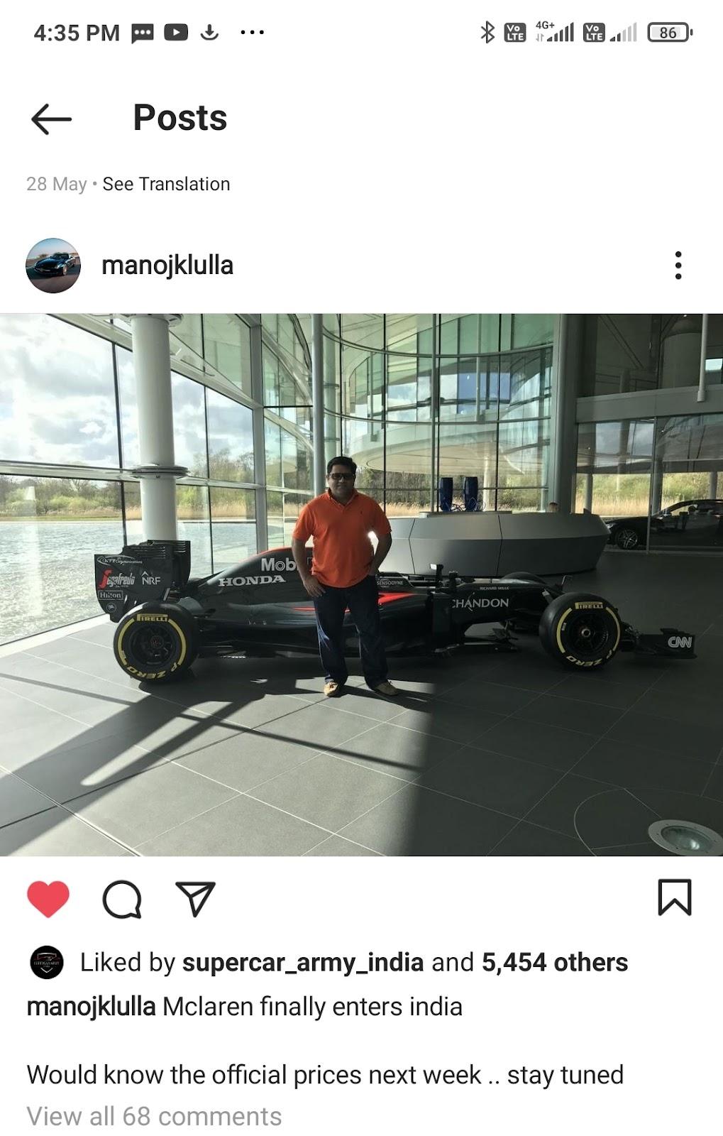 Instagram Post By Manoj K Lulla On McLaren To Enter Indian Car Market