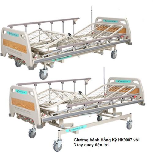 giường y tế hồng kỳ