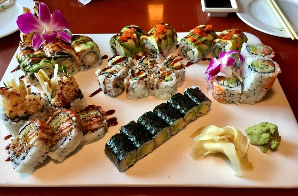 Sakura - Restaurant | 1525 S Atherton St, State College, PA 16801, USA