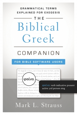 Biblical Greek Companion.jpg