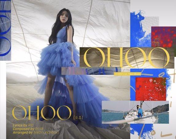 Wheein (MAMAMOO) tung ra ảnh concept mang màu sắc mạnh mẽ và độc đáo