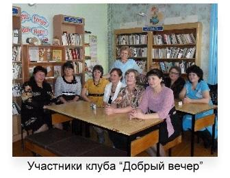 C:\Users\Юля\Pictures\Бараит\27.jpg
