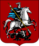https://upload.wikimedia.org/wikipedia/commons/thumb/d/da/Coat_of_Arms_of_Moscow.png/130px-Coat_of_Arms_of_Moscow.png