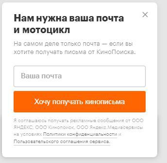 Формами заполнения - скриншот