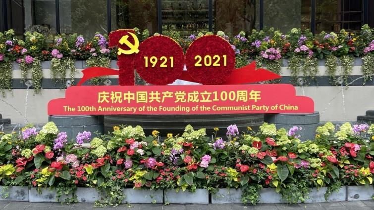 Banner und Blumen zum 100-jährigen Bestehen der Kommunitischen Partei in China
