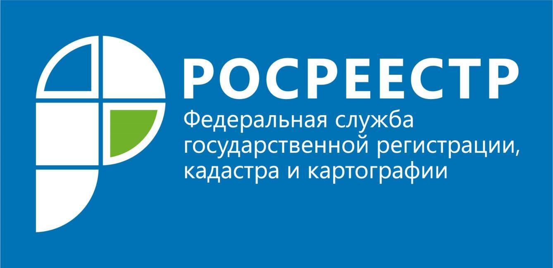 https://storage.googleapis.com/rosreestrgov-ru/blog/images/others/SThEEyTb5VY.jpeg