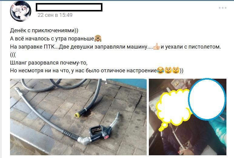 http://veselkov.me/images/IMG_KM/nastoyashchaya-ledi/nastoyashchaya-ledi_2.jpg