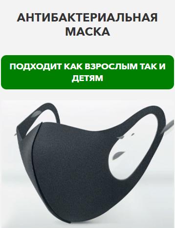 pitta mask с фильтром