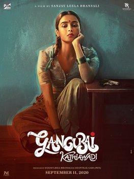 GANGUBAI KATHIAWADI Release Date