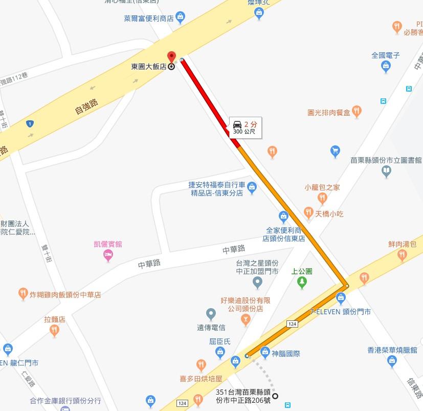 建議搭乘上午 7:20 與 8:00 自台北發車之班次,步行300公尺,至東園飯店搭乘本中心之接駁車。