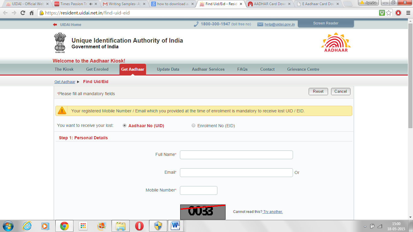 Download Aadhar Card from UID Portal
