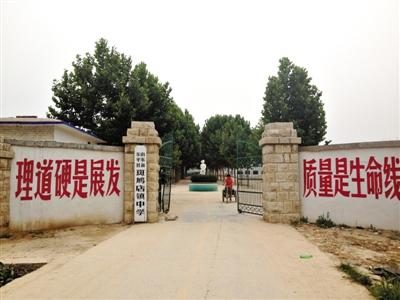 yangjie47187_b.jpg