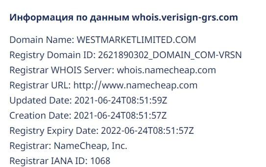 Westmarket Limited: отзывы, предложения и условия трейдинга обзор