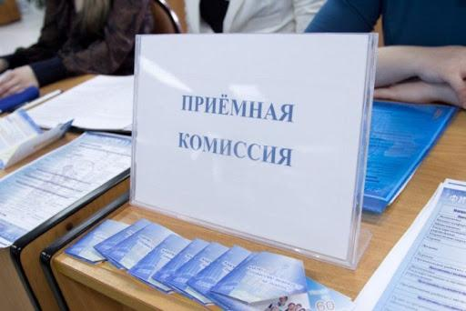 Минэкономразвития Дагестана завершило прием документов на участие в проекте  «100 школ»
