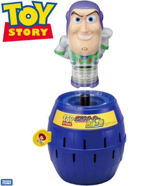 Jogo Pula Pirata versão Toy Story - Buzz Lightyear