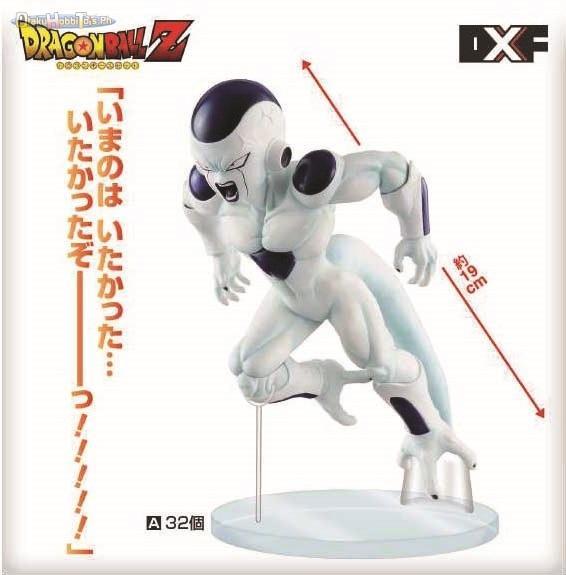 C:\Users\HobbyMaster\Desktop\poster\anime\4983164371727.jpg