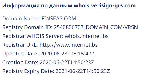Обзор площадки для онлайн-трейдинга Finseas, отзывы