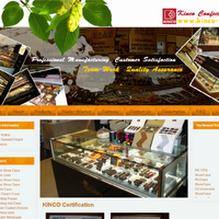 網頁設計:金格展示櫃有限公司