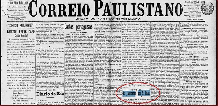 /Users/romulosoaresbrillo/Desktop/0Correio Paulistano de 25-06-1908-reportagem chegada imigrantes 1_thumb[3].jpg