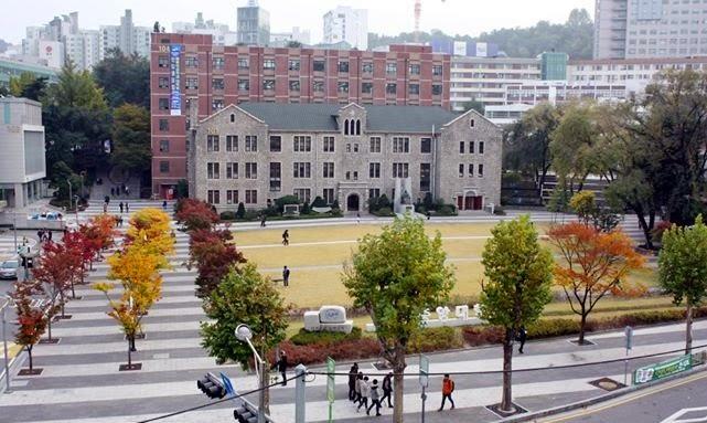 Một trường đại học tại Hàn Quốc.