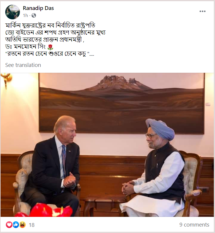 Rahul Joe Biden Claim.png
