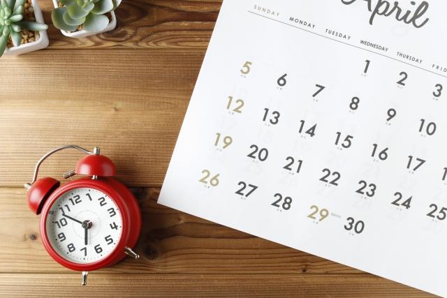 スケジュール表と時計