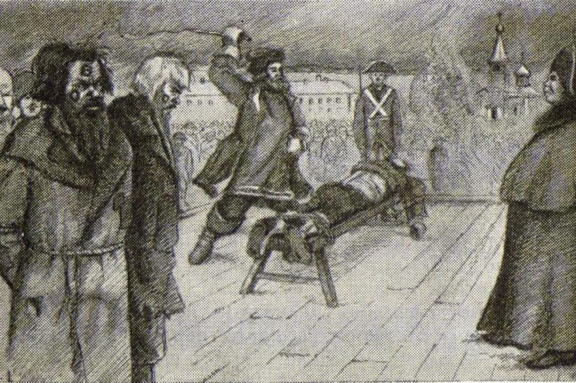 Покарання батогом (ілюстративне зображення)