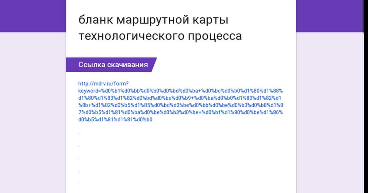 Русский язык 5 класс тематические тесты по программе ладыженской фгос гдз