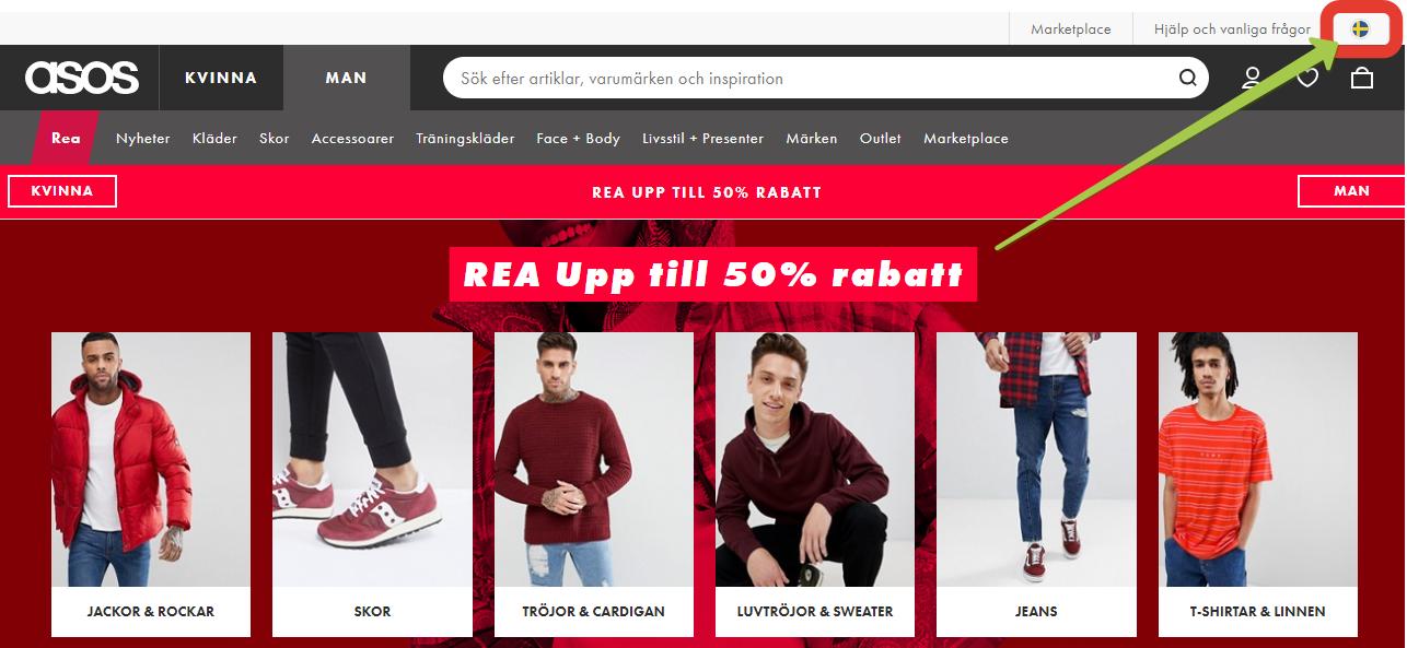 asos_online_shopping