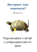 http://ktonanovenkogo.ru/image/01-11-20149-54-19.png