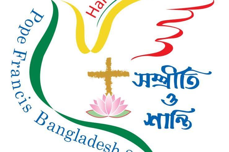 Bangladesh: Hòa bình và Hòa hợp, Khẩu hiệu của chuyến thăm của Đức Thánh Cha