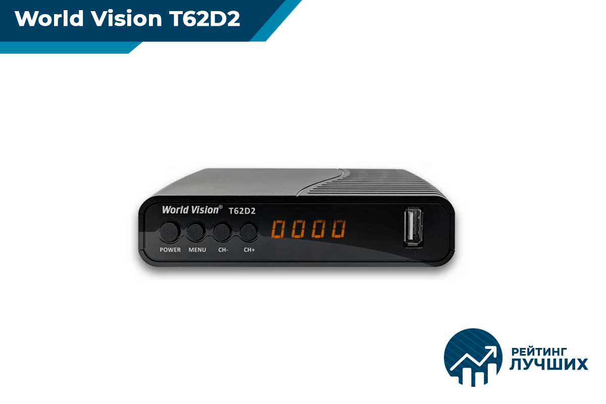World Vision T62D2