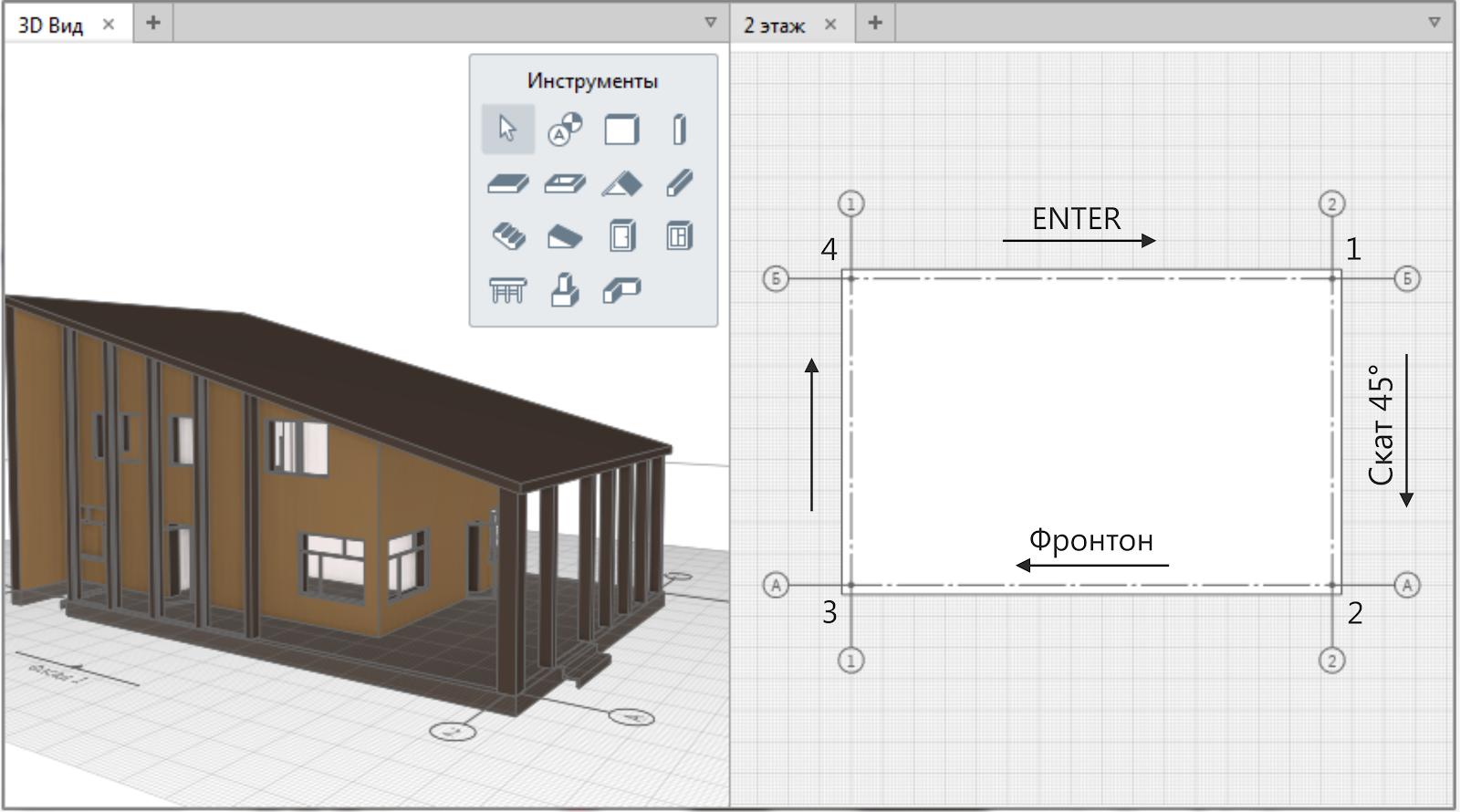 Построение односкатной крыши в Renga Architecture