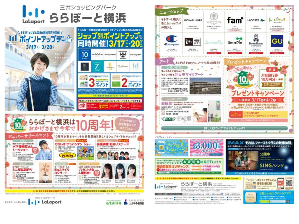 R02.【横浜】10周年01.jpg