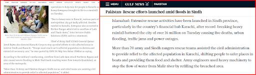 C:\Users\Lenovo\Desktop\FC\Karachi floods9.jpg