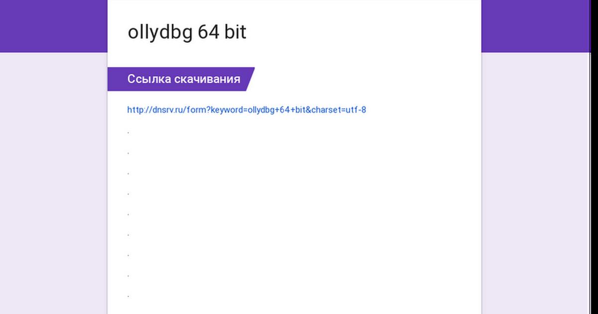 ollydbg 64 bit