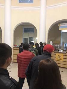 Предпринимательство в Украине это - война