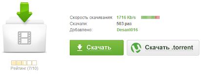hp laserjet 1010 driver for windows 7 32 bit free download