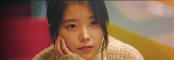 IU's Age And Other Facts About The Kpop Star