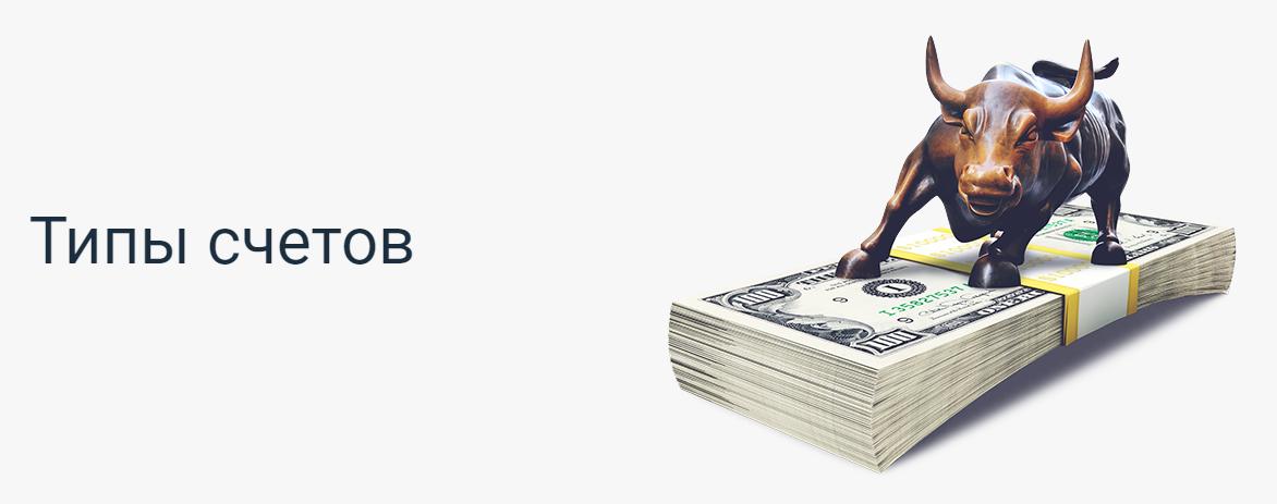Обзор брокера-мошенника BormanCorp и отзывы клиентов