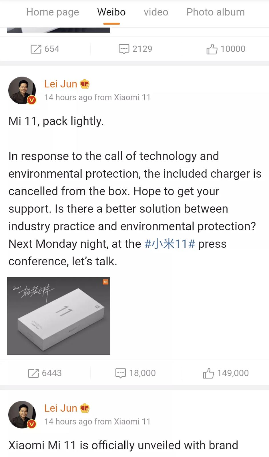 Xiaomi paziņojums